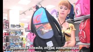 видео Где купить детские рюкзаки