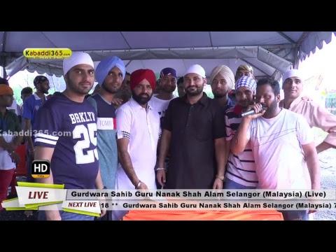 Gurdwara Sahib Guru Nanak Shah Alam Selangor (Malaysia) 7 May 2017 (Live)