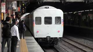 2019年4月18日EF8181号カシオペア号 カヤ27連結 牽引試運転列車{黒磯訓練」を大宮・鶯谷で撮影してみました