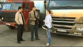 Дальнобойщики (3 сезон, 9 эпизод)