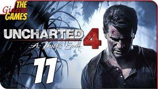 Прохождение Uncharted 4 на Русском — #11 (Две башни)