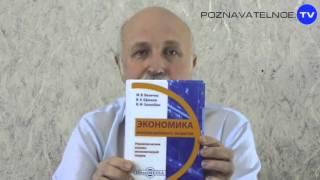 Смотреть видео М.Величко о монографии
