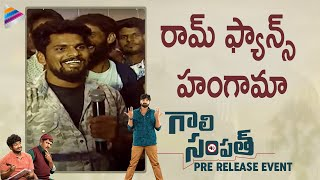 Ram Pothineni Fans Hungama | Gaali Sampath Movie Pre Release Event | Sree Vishnu | Anil Ravipudi