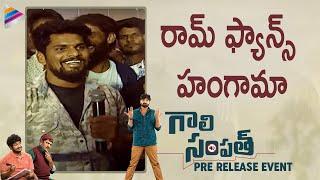 Ram Pothineni Fans Hungama   Gaali Sampath Movie Pre Release Event   Sree Vishnu   Anil Ravipudi