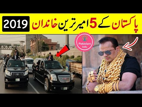 5 Most Richest Families In Pakistan 2019 | Pakistani Info