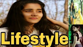 Ayli Ghiya(Marathi Actress)Lifestyle,Biography,Luxurious,Age,Scooty