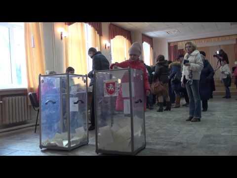 Крым: Утро дня