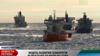 Новости Северо-Запада от 18.11.2015(, 2015-11-19T13:51:06.000Z)