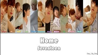 [Seventeen - Home] 中文版 颜色歌词 Color Coded Lyrics