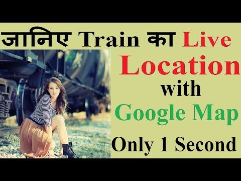 Live Train Running Status On Google Map Only Seconds