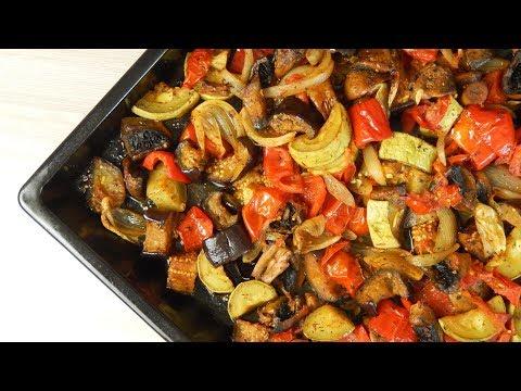 ОВОЩИ В ДУХОВКЕ КАК НА МАНГАЛЕ | Овощной шашлык в духовке | 100% Vegan