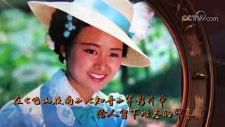 《中国文艺》 1月4日 节目预告| CCTV中文国际