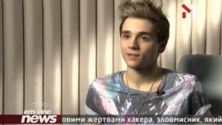 У Джастина Бибера Появился Новый Конкурент - EmOneNews - 09.01.2014
