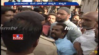 MIM Asaduddin Owaisi and Activists Attack On TPCC Uttam Kurmar Convoy at Mirchowk   HMTV