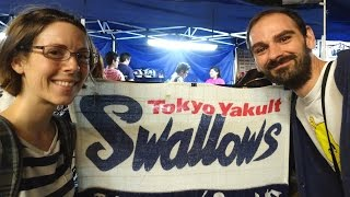 Tokyo Yakult Swallows Baseball Game! | September 28, 2015