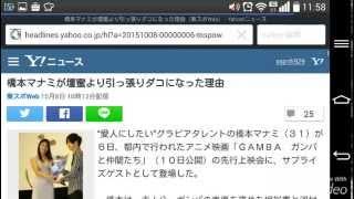 橋本マナミが壇蜜より引っ張りダコになった理由 東スポWeb 10月8日 10時...