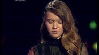 Елизавета Качурак / Дина Гарипова — Любовь 2018