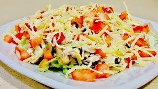 """Салат """"Пикантная нотка"""" Быстро, просто и вкусно. Рецепты салатов."""