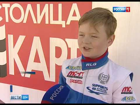 """На картодроме """"Лемар"""" прошли тренировочные заезды перед всероссийскими соревнованиями"""