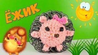Ёжик Лумигуруми из резинок Rainbow Loom Hedgehog Loomigurumi