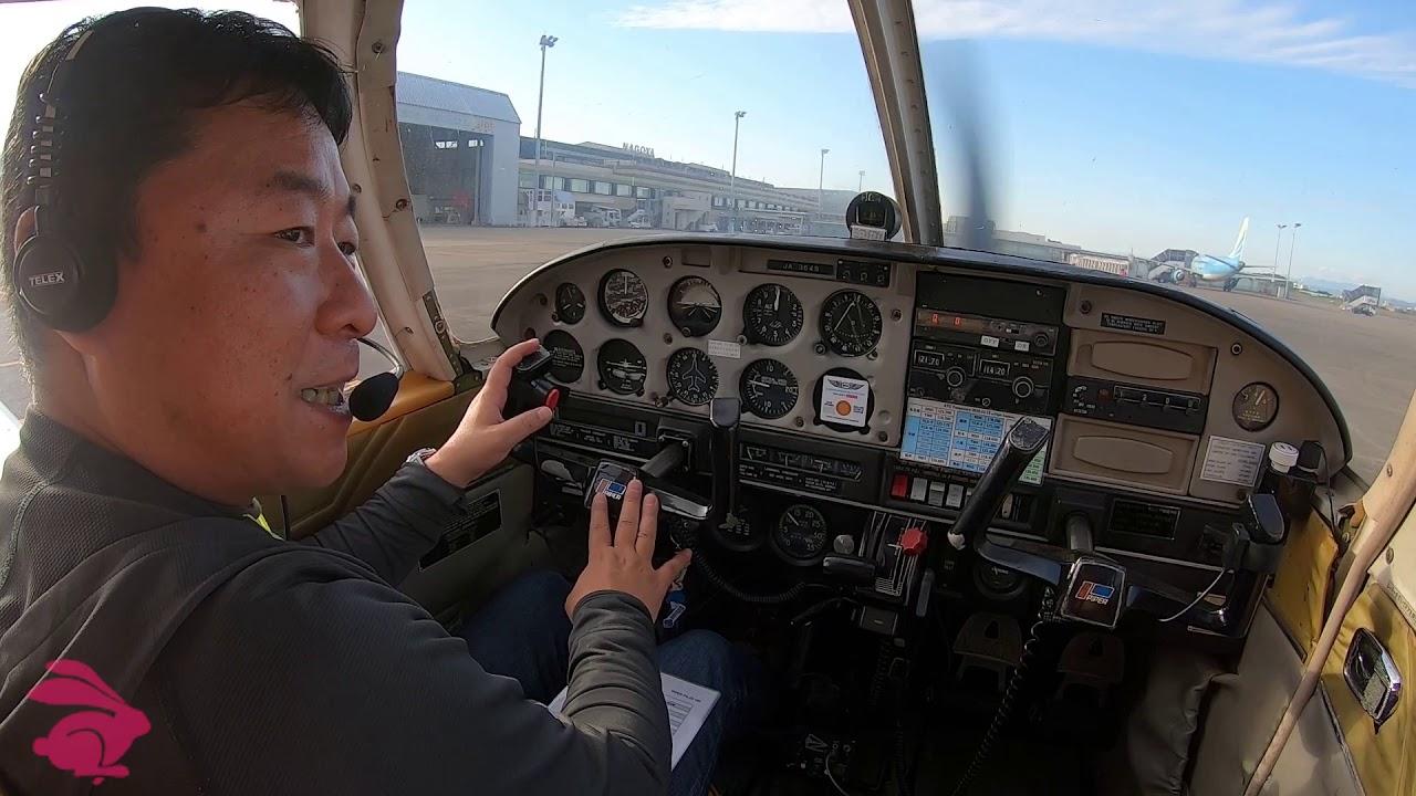 02 通常手順②【パイパー式PA-28-140操縦法】