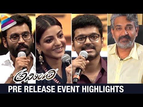 Adirindhi Movie Pre Release Event   Vijay...