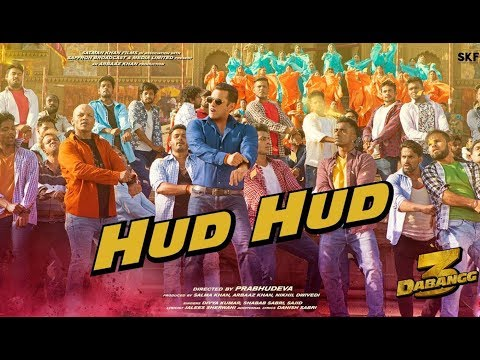 dabangg-3:-hud-hud-song-|-salman-khan-|-sonakshi-sinha-,divya-kumar,shabab-sabri,sajid-|-sajid-wajid