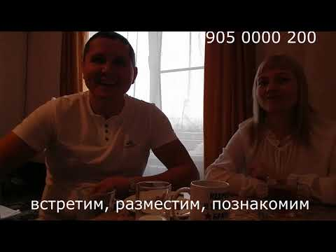 #Гостагаевская.История переезда авантюристов на #ПМЖ к морю.
