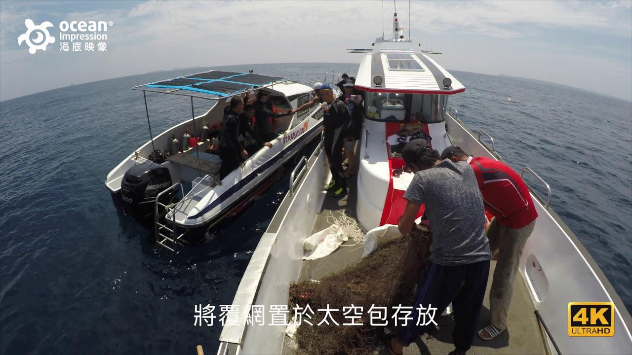 《見證海平面下的台灣20年蛻變》