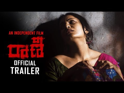 Raani Independent Film Trailer - Swetha Varma | Raani Movie | Latest Telugu Trailers | Bullet Raj