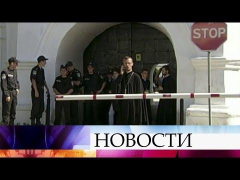 Ватикан опроверг заявление Киева о поддержке автокефалии.