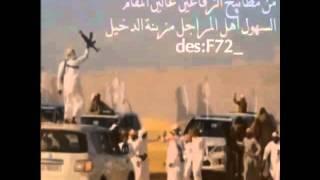 شيلة : الزقاعين ( الاد علي ) اداء / شبل الدواسر