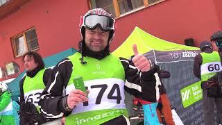 innogy Zimní sportovní hry 2018