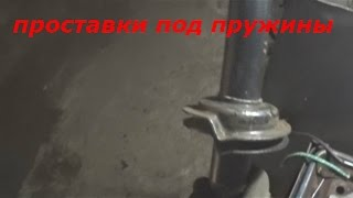видео Амортизаторы Хонда СРВ