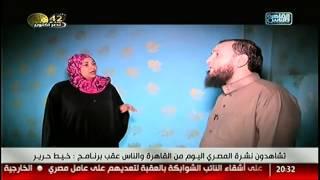 شاهد .. بالفيديو : الشيخ عمرو الليثى مع الام والرقية الشرعية