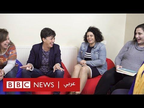 كسر حواجز الجنس في الأراضي الفلسطينية  - 07:54-2019 / 7 / 19