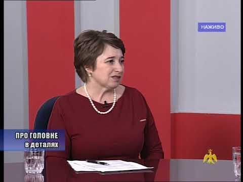 Про головне в деталях. Г. Адамович, В. Кімакович. Реформа в початковій освіті