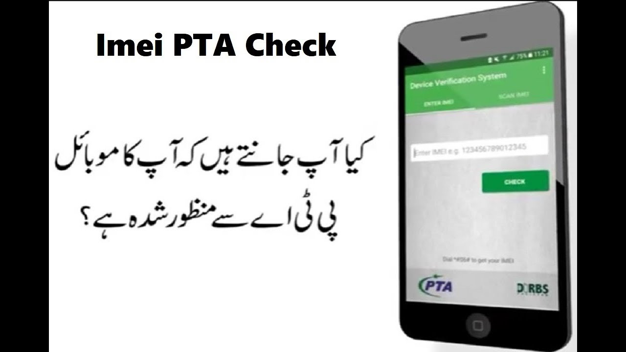 How to Register Your Mobile Device With PTA? - DIRBS Imei Check