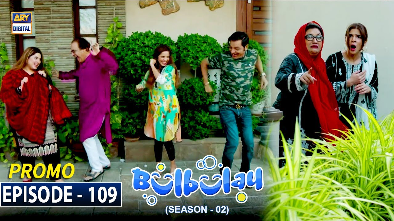 Bulbulay Season 2 Episode 109 - Promo - ARY Digital Drama