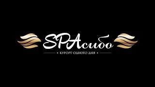 видео Работа администратор на выходные в Барнауле. Актуальные вакансии администратор на выходные в Барнауле 2017