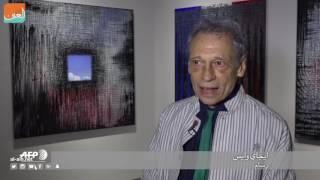 العین                                  غرفة الأخبارثقافةمتحف 11 سبتمبر يحيي ذكرى الهجمات بمعرض فنيتعليقاتفيديوهات من نفس الصفحةفيديوهات جديدة