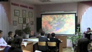 видео План-конспект урока по экологии (11 класс) на тему:  Разработка серии уроков с презентациями по Экологии Южного Урала , 11 класс