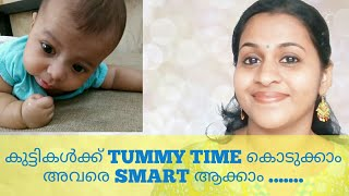 Tummy Time Excercises For Babies and Its Benefits