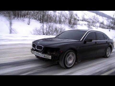 Воскрешение кирпича. BMW 7. Шишига. Эпизод 9.