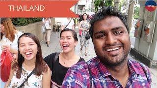 Thailand Trip Begins: Visa on Arrival for Indians
