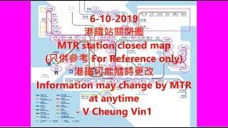 港鐵站關閉圖( 只供參考 港鐵可能隨時更改)馬場站仍然開放 今日贏多D MTR station closed map(For Reference only Info may change )