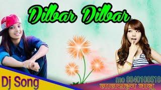 Dilbar Dilbar - Neha Kakkar - Dj Remix Song () Dj Lalshan Babu Maniyar \/\/ KhatraDj.com