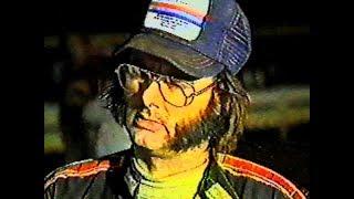 Van May Williams Grove Double Header Win 1984