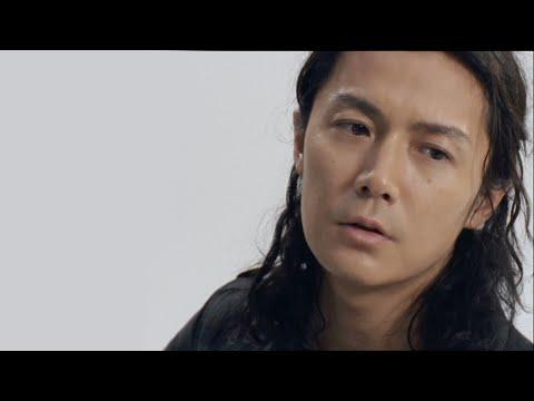 福山雅治 - 蛍 (Full ver.)