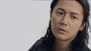 福山雅治 - 蛍